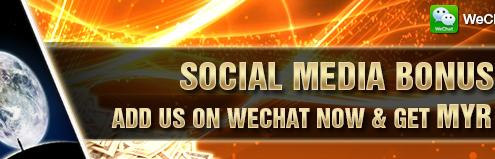 [S188 Malaysia] Social Media Bonus!! Add Us On WeChat NOW and Get MYR 8 FREE!!