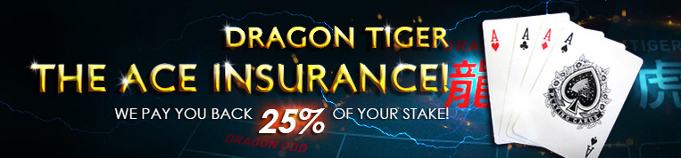 "[9Club Malaysia] Dragon Tiger ""Ace"" Insurance"