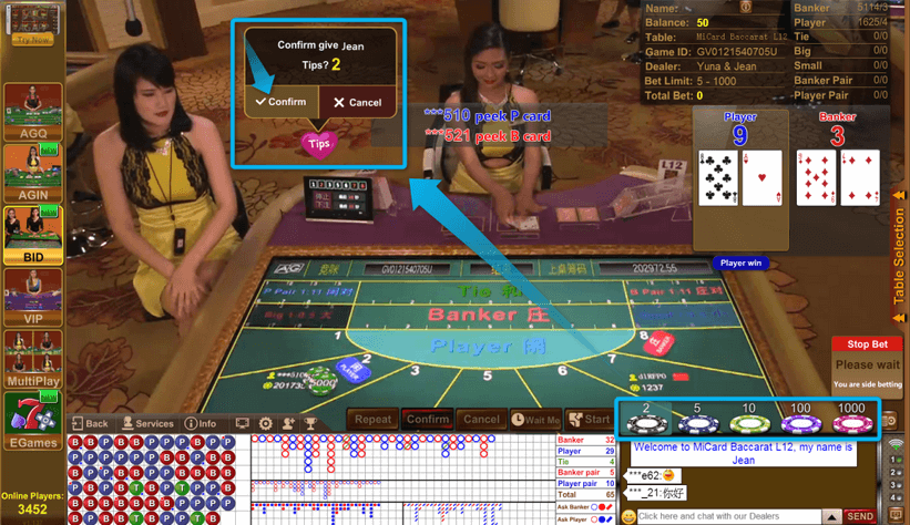 Malaysia Online Casino AG Bid Baccarat tips 4