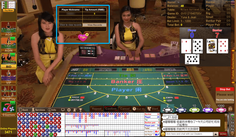 Malaysia Online Casino AG Bid Baccarat tips 5