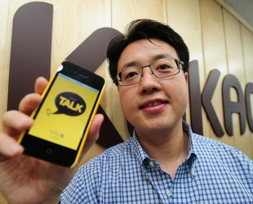 malaysia online casino KakaoTalk-looks-at-online-gambling