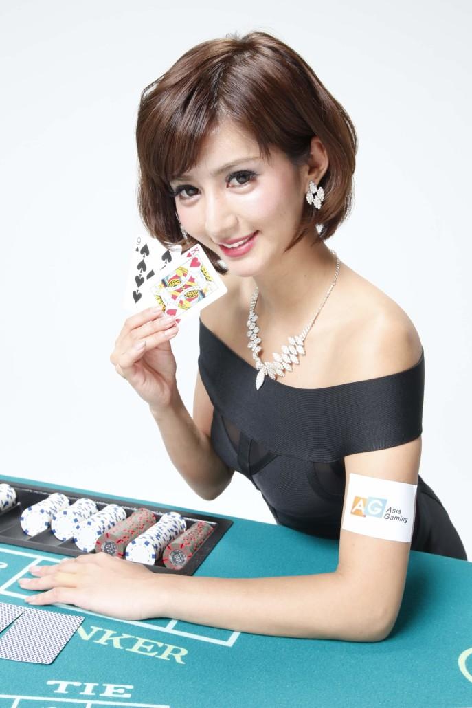 Nozomi Aso in ibet online casino