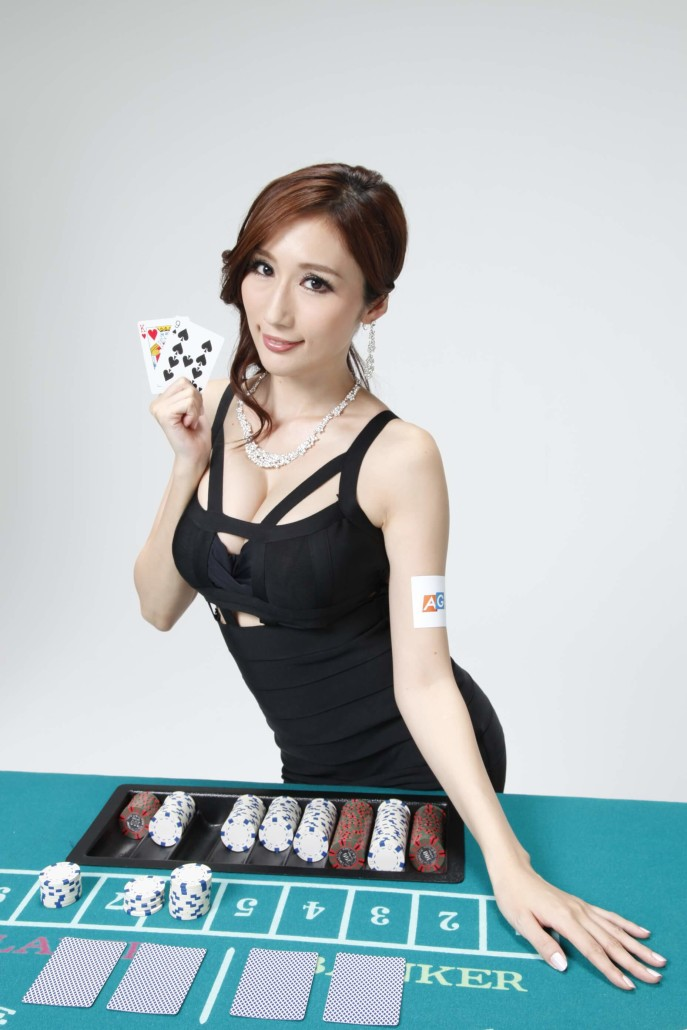 Kyoka Julia in ibet online casino