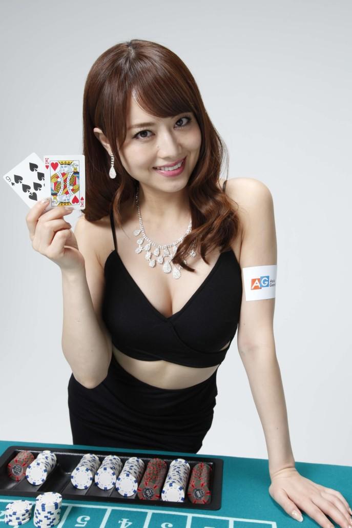 Yoshizawa Akiho in ibet online casino