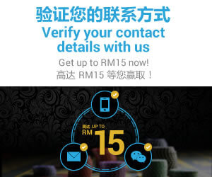 [iBET Malaysia] Verify Now and Earn Up To RM 15 Instantly.