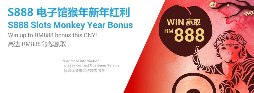 [iBET Malaysia]Golden Monkey Year Bonus Win MYR888