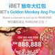 [iBET Malaysia]iBET CNY Big Bonanza Members Win Cash Reward!