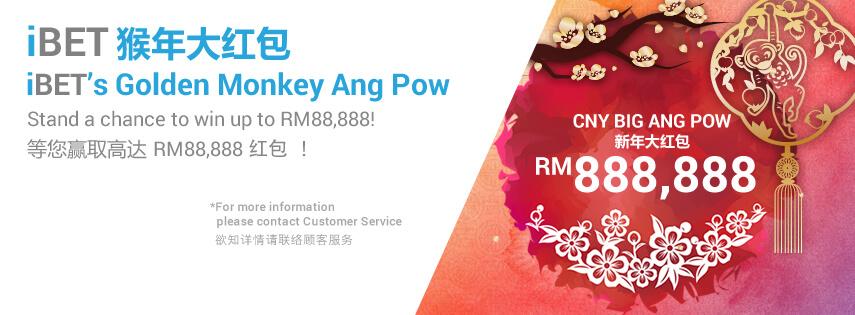 [iBET Malaysia]iBET CNY Big Bonanza Members Win Cash Reward!