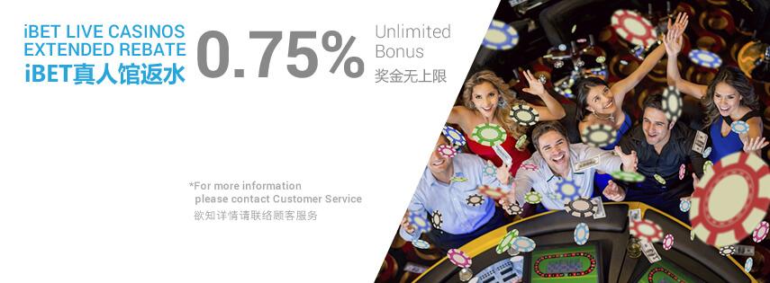 [iBET Malaysia]iBET Live Casinos REBATE 0.75% Unlimited Bonus