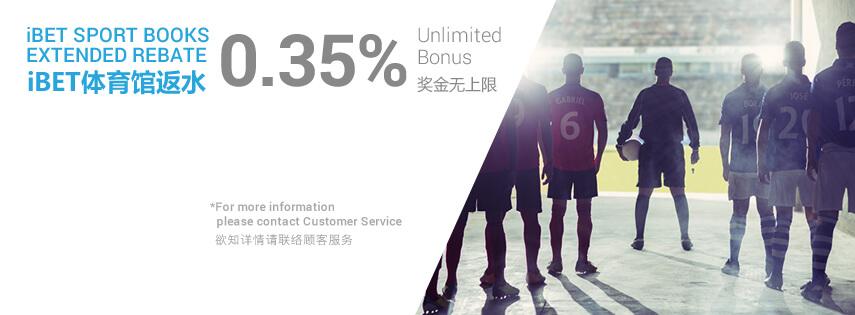[iBET Malaysia]iBET Sport Books REBATE 0.35% Unlimited Bonus