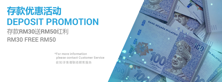 [iBET Malaysia]Deposit Promotion 30 Free 50