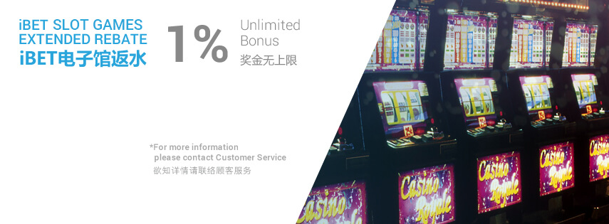 [iBET Malaysia]iBET Slot Games REBATE 1% Unlimited Bonus