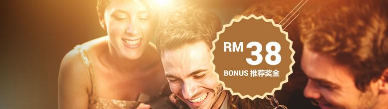 iBET Online Casino Malaysia Referral Bonus Get RM38 Free!