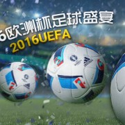 iBET Malaysia Online Casino UEFA Prediction of King
