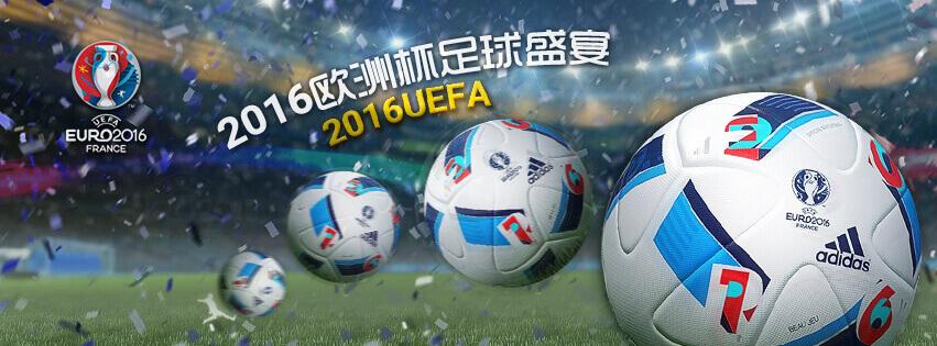 iBET Malaysia Online Casino UEFA Prediction of King
