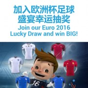 iBET Malaysia Online Casino Lucky Draw Promotion Euro Cup