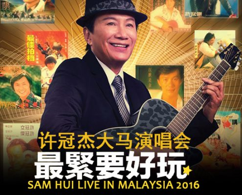 SAM HUI Concert Ticket Lucky Draw in iBET Online Casino