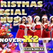 MBA66 Casino Merry Christmas Special Bonus
