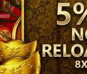 S188 Online Casino Your First Daily Deposit