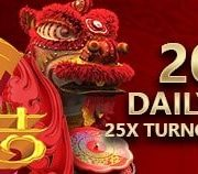 S188 Online Casino First Deposit New Year 2017