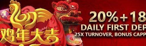 S188 Online Casino First Deposit New Year 2017