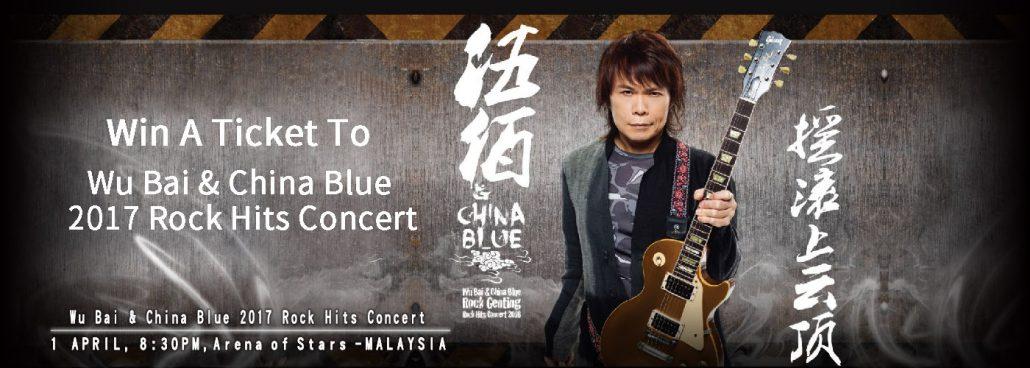iBET Casino Malaysia Win Wu Bai Concert Ticket