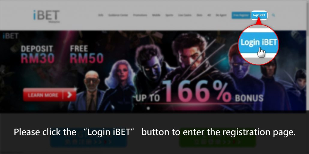 Casino588 Teach how to claim iBET Lucky Draw